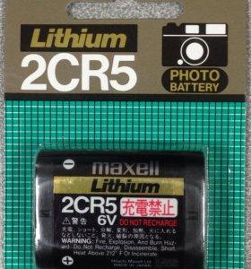 Батарея 2CR5 Maxell Lithium 6V