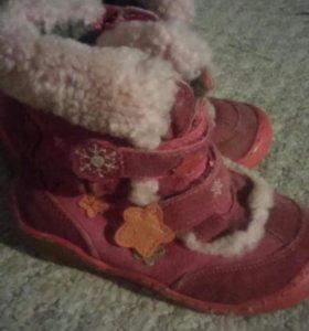 Ботиночки замша зима