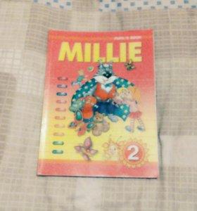Книга MILLIE 2 Класс
