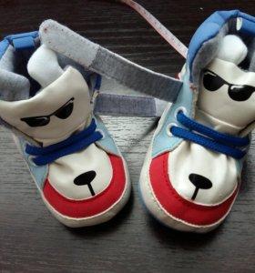 Домашняя обувь,пинетки