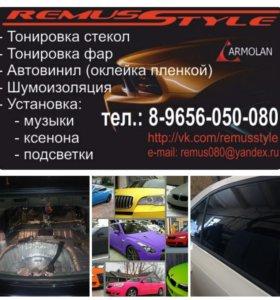 Тонировка/Автовинил/Шумоизоляция
