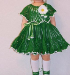Кукла новая 86см