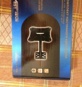 Кронштейн Vest LCD-602B Новый