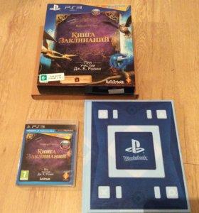"""Игра """"Книга заклинаний"""" (Wonderbook) для PS3"""