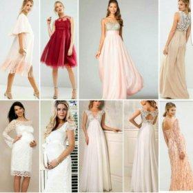 Свадебное платья для беременных