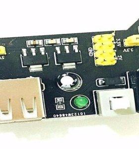 MB102 Макет Модуль Питания 3.3 В или 5 в