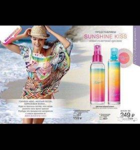 Sunshine Kiss