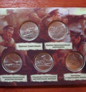 Набор 5 руб 2015 Крым, 5 монет UNC