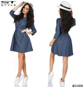 Платье,состояние идеальное