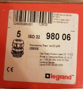 Новый Legrand Гермоввод IP68, ISO 32, 98006