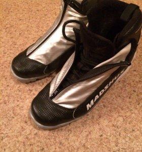 Лыжные ботинки Madshus 41-42 размера