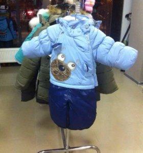 Детские куртки)))овечий шерсть)