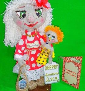 Кукла-оберег.
