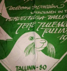 Платок Таллин 1980