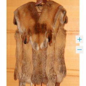 Жилетка лисья - распродажа брендовой одежды