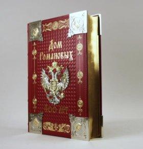 Книги Для тех кто ценит