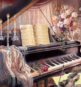 Уроки музыки. Фортепиано , синтезатор