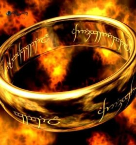 Кольцо Всевластия + цепочка в подарок
