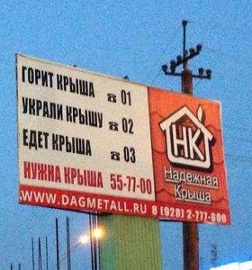 Сварочные ,бетонные и др.