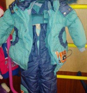 Продам зимние костюмы