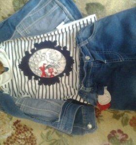 Нарядный джинсовый костюмчик