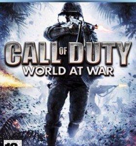 Call of duty world at war dvd box запечатан