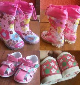 Детская обувь сказка 22 чиполино 21