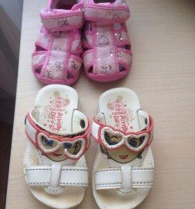 Сандали и другая обувь бу