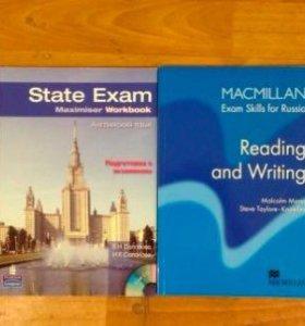 Учебники MACMILLAN 4 штуки по английскому