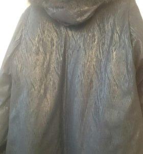 Куртка-пихора. Новая.