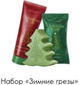 Праздничьный набор Крем для рук и Мыло