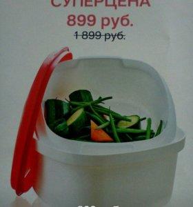Посуда новая #tupperware