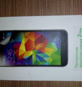 Плёнка для телефона samsung gelaxy s5