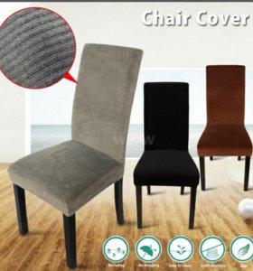 Мягкий чехол для стула