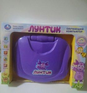 Обучающий компьютер Лунтик
