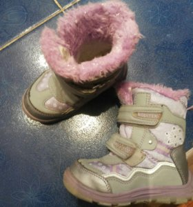 Детские Зимние сапоги.Капика
