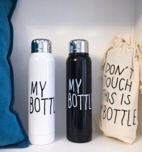 Мини термосы My Bottle