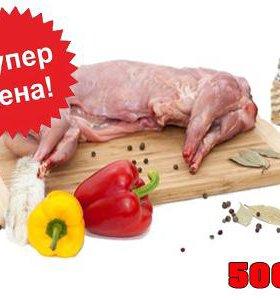 Мясо кролика крольчатина