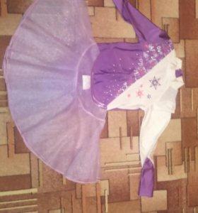 Купальник для танцев и юбка