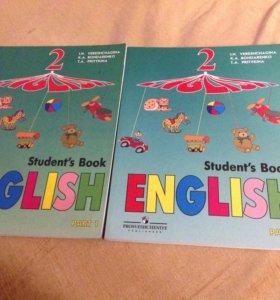 Учебник английского языка в 2-х частях