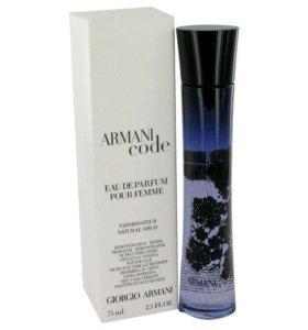 Giorgio Armani Armani CODE 75 ml