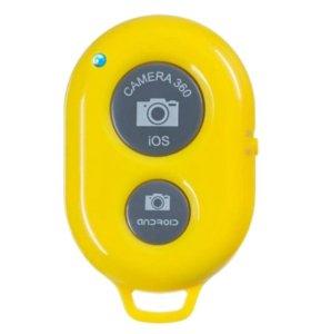 Блютуз кнопка селфи + силиконовый чехол на монопод