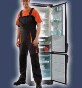 Ремонт холодильников и кондиционеров