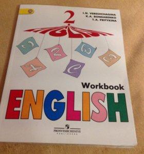 Рабочая тетрадь 2 класс по английскому языку