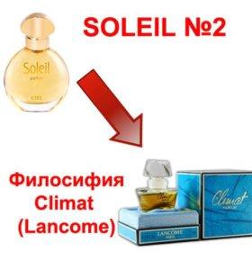 № 2 философия аромата Climat (Lancome)