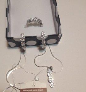 Комплект серебро с цирконами