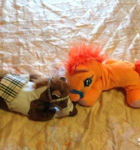 Лошадки с тайничком(кармашком)