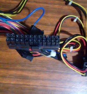 Блок питания AXES MicroATX 400A - НОВЫЙ