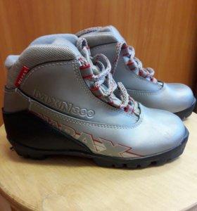 Ботинки лыжные детские 33 размер