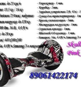 Skull pink гироскутер